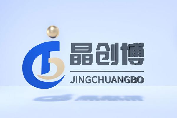 深圳市晶创博科技有限公司