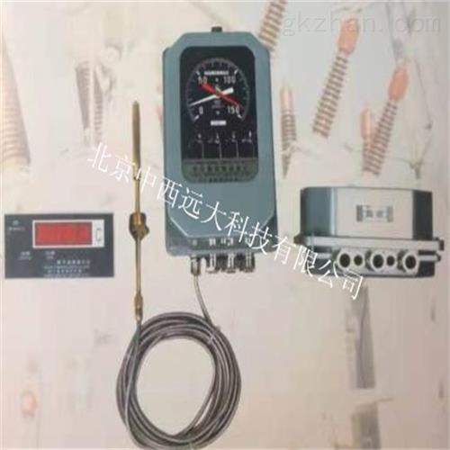 变压器绕组温度计 现货