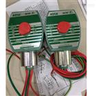 纽曼蒂克NUMATICS气动电磁阀的特点