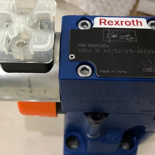 根据订货号查REXROTH力士乐电磁阀