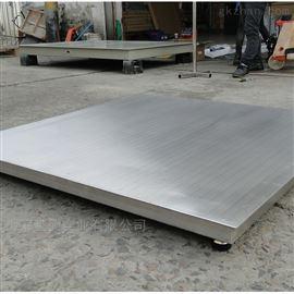 scs2吨不锈钢防爆小地磅 2t本安型电子地秤