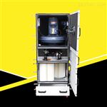 投料机集尘器