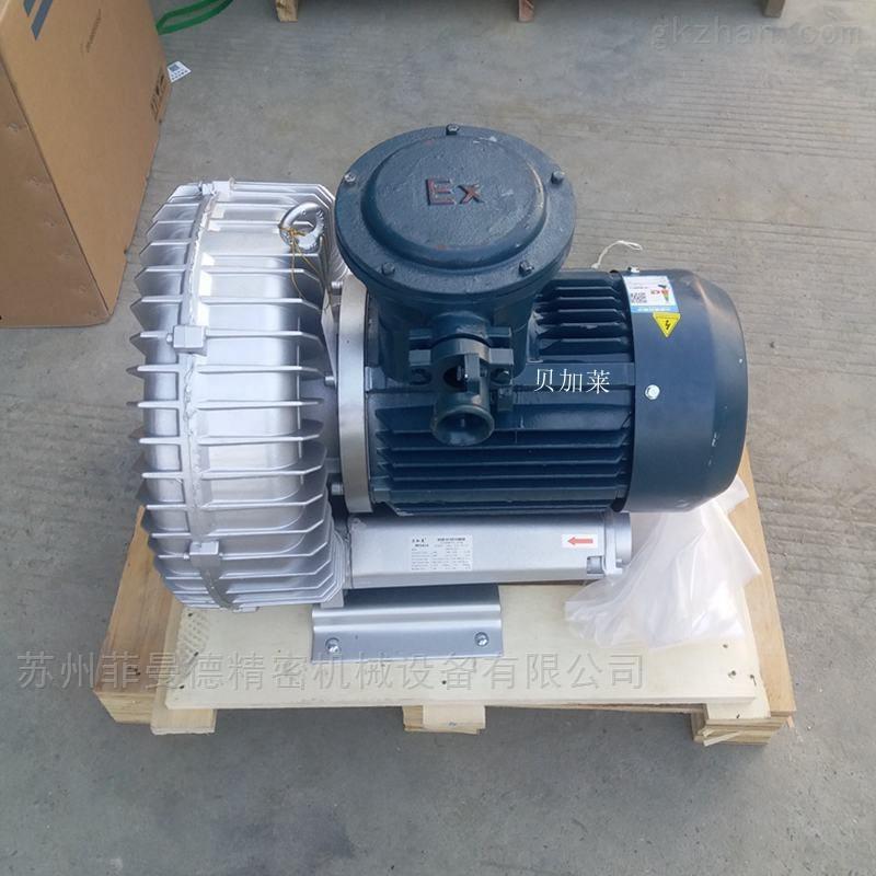 710H16防爆式高压鼓风机