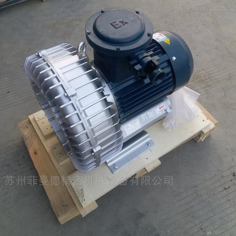 <strong><strong>防爆风机18.5KW</strong></strong>