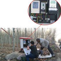 机井智能灌溉控制柜 模压玻璃钢 钢制井房