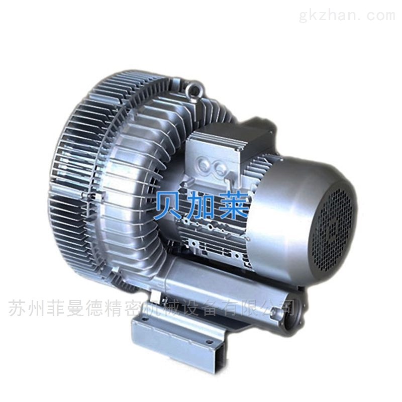 <strong><strong><strong>2PB910AH27-15KW高压风机</strong></strong></strong>