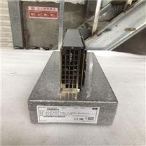华为R4850G2通信电源整流模块