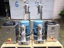 三黄片黄芩浸膏高速乳化机
