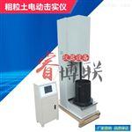 GB/T50123-2019新标准电动粗粒土重型击实仪