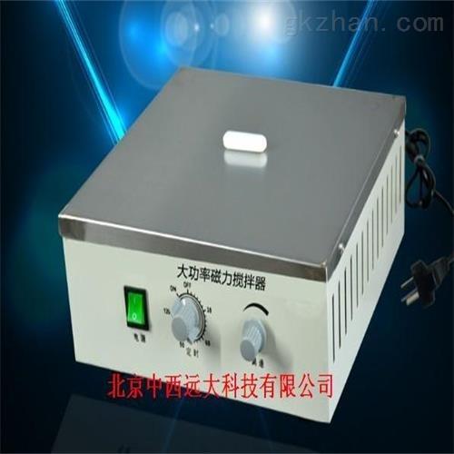 中西大功率磁力搅拌器(无加热) 现货
