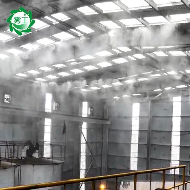 浙江地区厂房喷雾降温设备