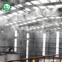 浙江地區廠房噴霧降溫設備
