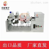 天津实验室振荡器,开放式翻转液液萃取-归永