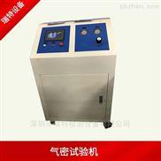 汽车换热器气密性试验机-密封性测试仪