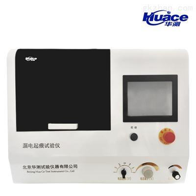 HCLD-3低压漏电起痕测试仪