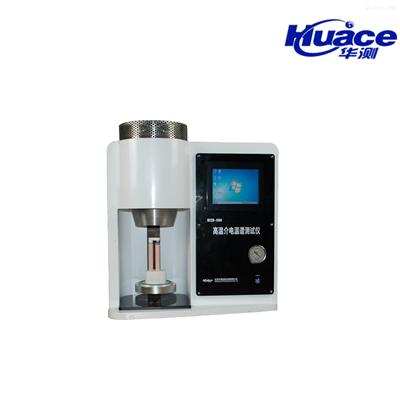 HGZL-1000高温介电温谱仪