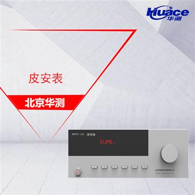 HEST103华测轻巧型仪器——静电计