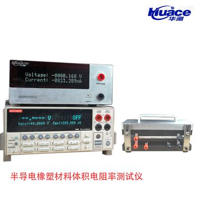 HEST-991防靜電材料電阻率測試儀