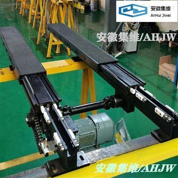 AHJW系列堆垛机自动双向伸缩料叉