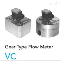 希而科原装进口KRACH VC齿轮式流量计