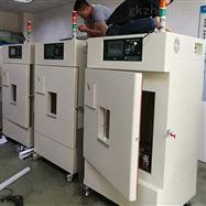 武汉真空干燥箱|实验室厂家