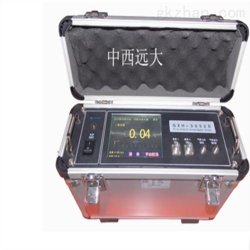 二氧化碳分析仪 现货