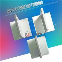 基材建筑密封材料T型基材