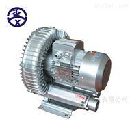 RB-81D-3高压旋涡气泵 纺织用高压风机