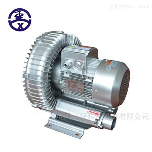 18321191675清洗设备用高压风机