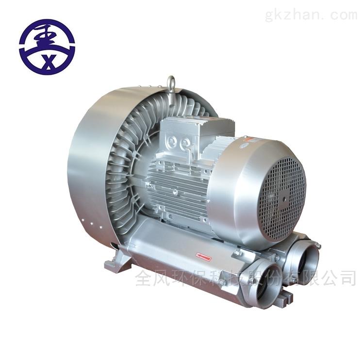 研磨机配套漩涡高压风机