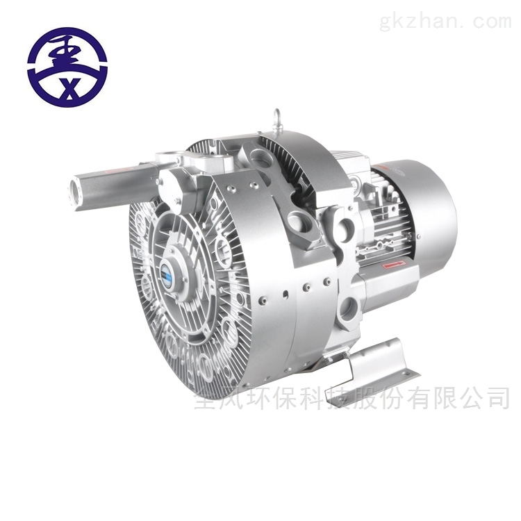 7.5KW高压风机 气环式旋涡气泵