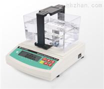 高精度粉末密度测试仪