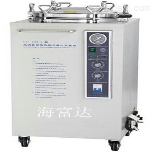 中西立式压力蒸汽灭菌器 现货