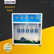 光器件连接器元器件胶带保持力试验机