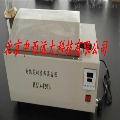 电热定时煮沸消毒器(中西器材) 现货