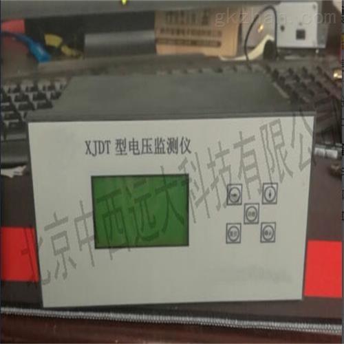 电压监测仪 现货