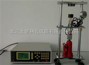 粉末电阻率测试仪【小机箱】 电阻率测试仪