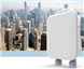 WIFI6高速率无线网桥1.7Gbps