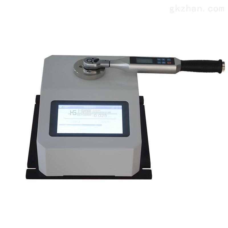 便携式扭矩扳子校准装置0.5-65N.m 85N.m