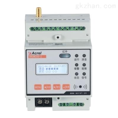 ARCM300-Z-4G(400A)/200在线监控装置