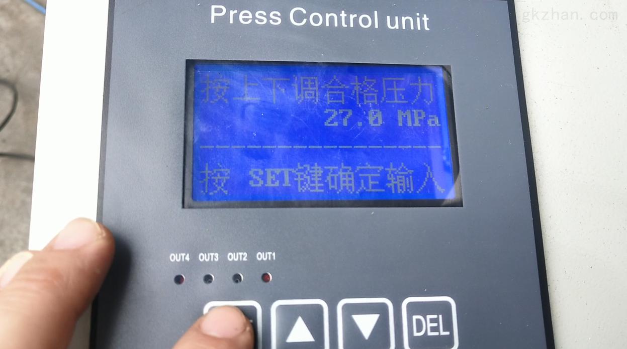 台州菲恩特数显控制爆破测试台