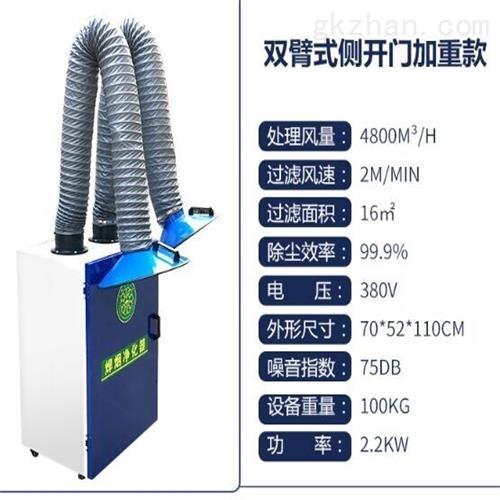 移动式焊烟净化器 现货