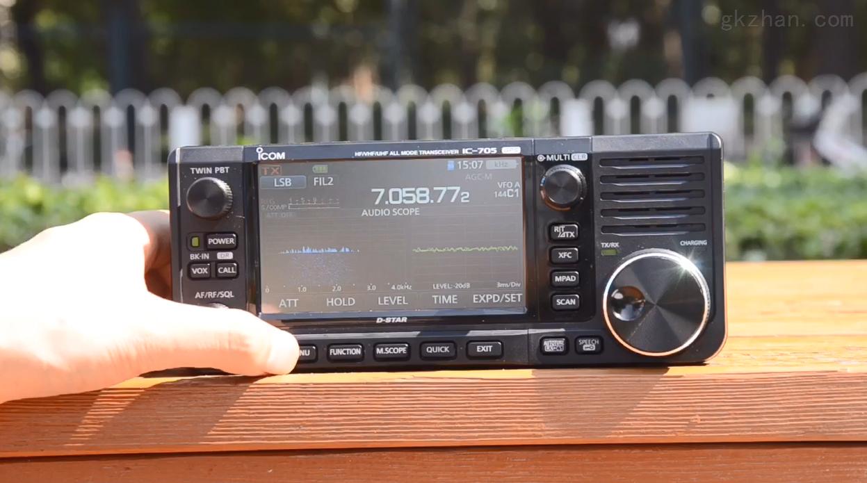 IC-705短波电台简介