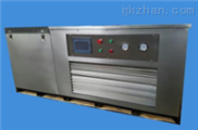 混凝土低温冻融试验箱