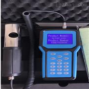 手持式防爆智能粉尘检测仪--荣昌测控RCMC