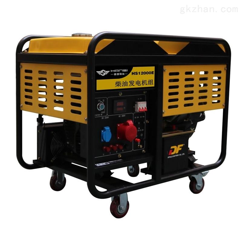 12KW柴油发电机双缸风冷动力型式