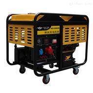 12KW柴油發電機雙缸風冷動力型式