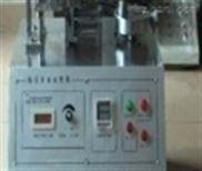 线性耐磨擦试验机