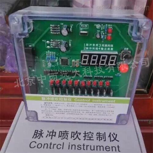 脉冲控制仪(中西器材) 现货