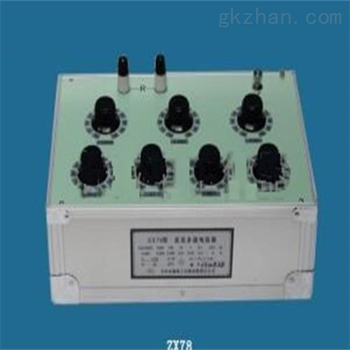 直流多值电阻器(中西器材) 现货